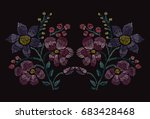 elegant hand drawn decoration... | Shutterstock .eps vector #683428468