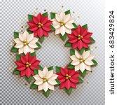 christmas star. paper... | Shutterstock .eps vector #683429824