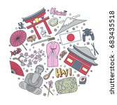 hand drawn icons with japan... | Shutterstock .eps vector #683435518