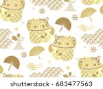 beautiful japanese seamless ... | Shutterstock .eps vector #683477563