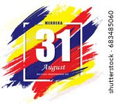 31 august   malaysia... | Shutterstock .eps vector #683485060