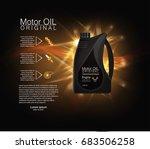 bottle engine oil background ... | Shutterstock .eps vector #683506258