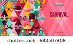carnival party creative banner. ... | Shutterstock .eps vector #683507608