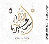 happy eid greeting card in... | Shutterstock .eps vector #683508904