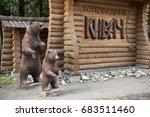 Kivach  Karelia  Russia   Circ...
