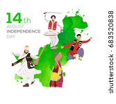14th of august pakistan... | Shutterstock .eps vector #683520838