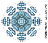 mandala flower decoration ...   Shutterstock .eps vector #683521990