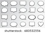 speech bubbles  | Shutterstock . vector #683532556