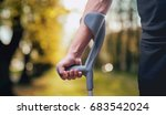 injured man trying to walk on... | Shutterstock . vector #683542024