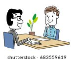 contract  consultation  meeting | Shutterstock .eps vector #683559619