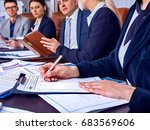 business people office life of... | Shutterstock . vector #683569606