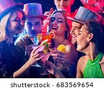 dance party with group people... | Shutterstock . vector #683569654