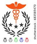 caduceus logo flat vector... | Shutterstock .eps vector #683585470