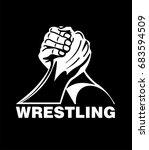 wrestling | Shutterstock .eps vector #683594509