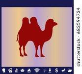 camel icon silhouette vector... | Shutterstock .eps vector #683594734