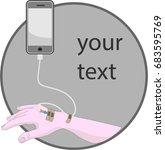 concept of social problem... | Shutterstock .eps vector #683595769