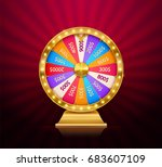 fortune wheel  game spin ... | Shutterstock .eps vector #683607109
