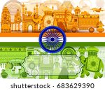 15th august independence of... | Shutterstock .eps vector #683629390