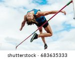 chelyabinsk  russia   july 7 ... | Shutterstock . vector #683635333