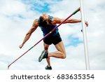 chelyabinsk  russia   july 7 ... | Shutterstock . vector #683635354