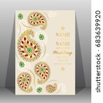 wedding invitation card... | Shutterstock .eps vector #683639920