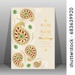 wedding invitation card... | Shutterstock .eps vector #683639920