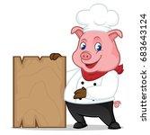chef pig cartoon mascot holding ... | Shutterstock .eps vector #683643124
