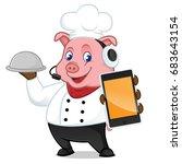 chef pig cartoon mascot holding ... | Shutterstock .eps vector #683643154