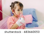 doctor treatment a child who... | Shutterstock . vector #683660053