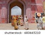 jaipur  india   august  24 ... | Shutterstock . vector #683665210