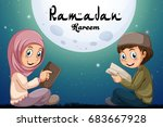muslim boy and girl reading... | Shutterstock .eps vector #683667928