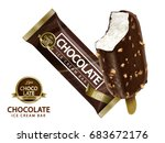 chocolate ice cream bar design  ... | Shutterstock .eps vector #683672176