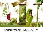 matcha azuki bean ice cream bar ... | Shutterstock .eps vector #683672224