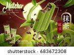 matcha azuki bean ice cream bar ... | Shutterstock .eps vector #683672308