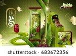 matcha azuki bean ice cream bar ... | Shutterstock .eps vector #683672356