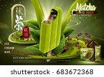 matcha azuki bean ice cream bar ... | Shutterstock .eps vector #683672368