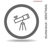 telescope icon | Shutterstock .eps vector #683674666