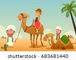 a vector illustration of female ... | Shutterstock .eps vector #683681440