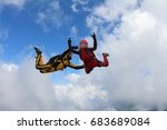 two skydivers are flying above... | Shutterstock . vector #683689084