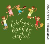 back to school concept.... | Shutterstock . vector #683710900