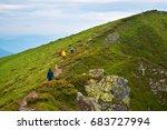 travelers ascending up a... | Shutterstock . vector #683727994