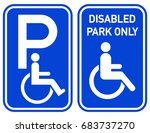 vector disabled wheelchair... | Shutterstock .eps vector #683737270