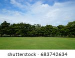 background image of lush grass... | Shutterstock . vector #683742634