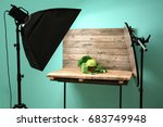 professional equipment and... | Shutterstock . vector #683749948