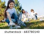 kind children doing school tasks | Shutterstock . vector #683780140