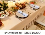 decorated table  a plate of... | Shutterstock . vector #683810200