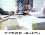 young business managers crew... | Shutterstock . vector #683814919