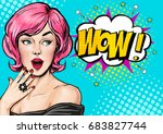 pop art illustration  surprised ... | Shutterstock . vector #683827744