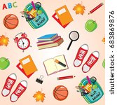 stationery  school items... | Shutterstock .eps vector #683869876