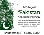 vector illustration pakistan... | Shutterstock .eps vector #683876680